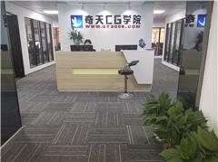 武汉奇天CG学院武汉洪山校区图