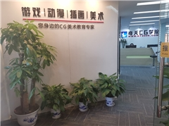 武汉奇天CG学院武汉洪山校区图2