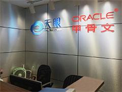 杭州嵌入式工程师培训班