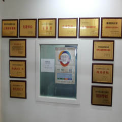 上海商务汉语培训班