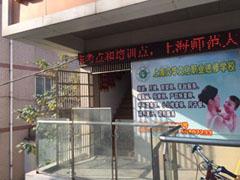 上海母婴护理师专项职业能力培训