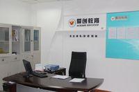 南京教师资格认证培训