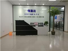 南京Android驱动培训班