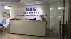 上海嵌入式cortex-M4開發班