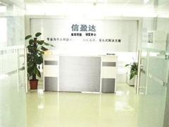 广州嵌入式系统就业实训班
