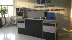 广州cortex-M4软件开发培训