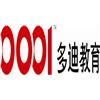广州多迪职业培训学校