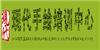 杭州现代手绘培训中心