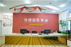 杭州英语六级CET6考试提高培训班