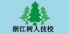 浙江树人职业技术培训学校