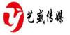 武汉艺盛传媒艺术培训中心