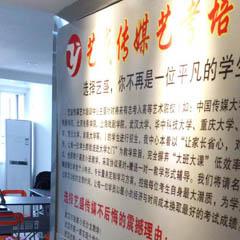 武汉影视表演长期培训班提升班
