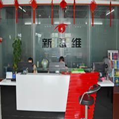武汉专业室内设计培训