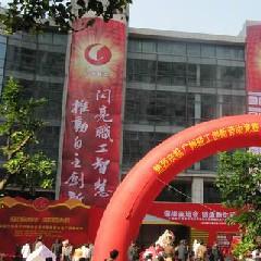 广州中国传统插花系统全科花艺培训课程