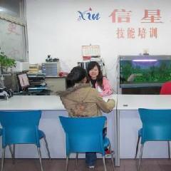 广州粤港点心培训班
