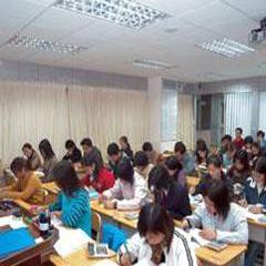 北京大學遠程教育《會計學》專升本培訓廣州班