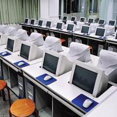 北京大学远程教育《会计学》专升本培训广州班