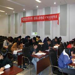 湖南师范大学成考《工商管理》高起专培训广州班