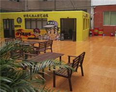 广州三维maya影视动画制作专业班
