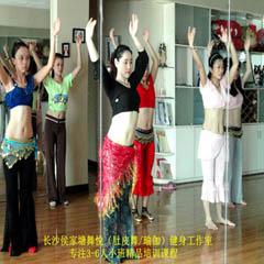 长沙舞悦瑜伽教练培训班