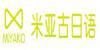 米亚古188bet开户注册网站