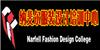 武汉纳斐尔服装设计培训