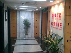 南京时尚发型提升辅导班