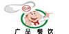 广州市广品餐饮