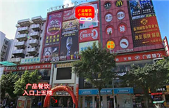广州潮汕绿豆饼制作培训班