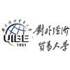 北京对外经济贸易大学继续教育学院