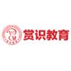 广州赏识教育