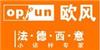 杭州欧风小语种培训中心