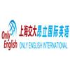 深圳昂立国际英语