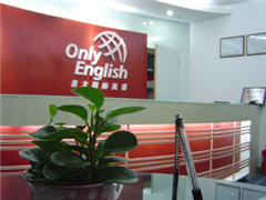 深圳公共英语PETS五级强化班