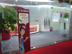 深圳商务英语强化提高班