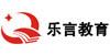 长沙乐言嵌入式培训学校