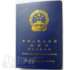 广州优路教育(招标师资格证)