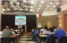 南京一级建造师单科实务网络培训班