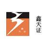 湖北鑫天证教育