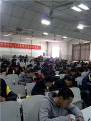 武汉监理工程师精讲培训班