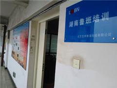长沙一级建造师签约培训培训班