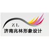 济南兆林形象设计化妆学校