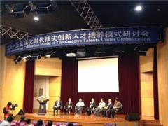南京教师资格证考试培训班