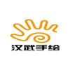 武汉汉武考研手绘培训中心