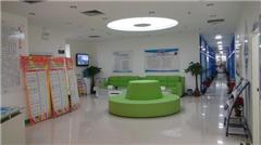 广州龙文教育东风西校区图3