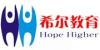 广州希尔教育