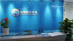上海GMAT IR模块培训班课程