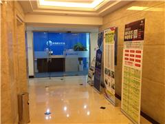 上海GMAT作文模块培训课程