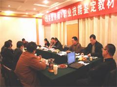 武汉《高新技术考试(OSTA)认证》考证班