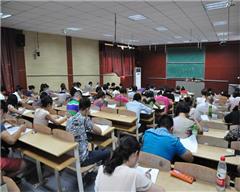 武汉理财规划师三级考证班
